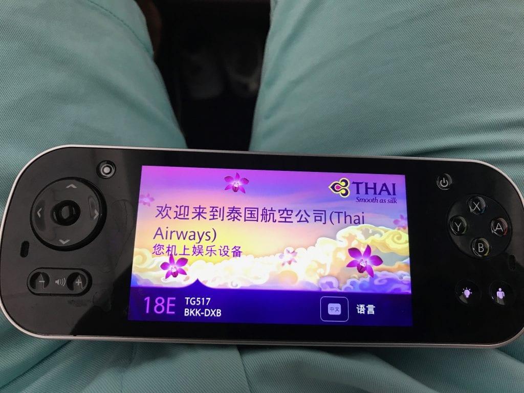 Thai Business Class A350, underhållningskontroll