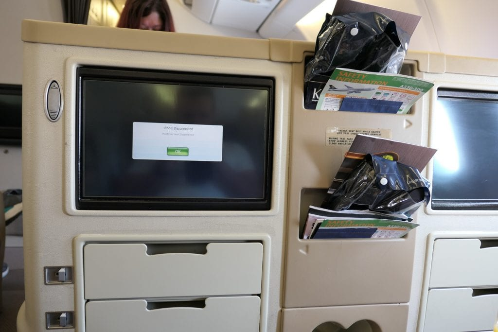 Singapore Airlines Business Class, display